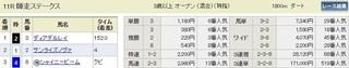 12月9日中山11.jpg